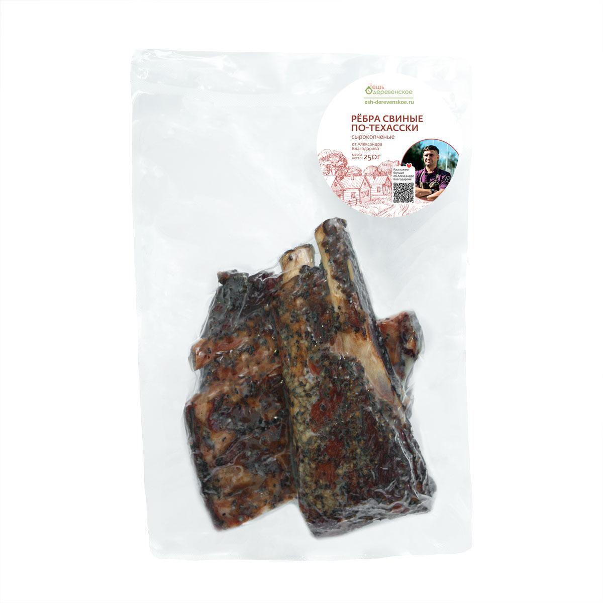 Рёбра свиные по-техасски Ешь Деревенское, сырокопченые, 250 г