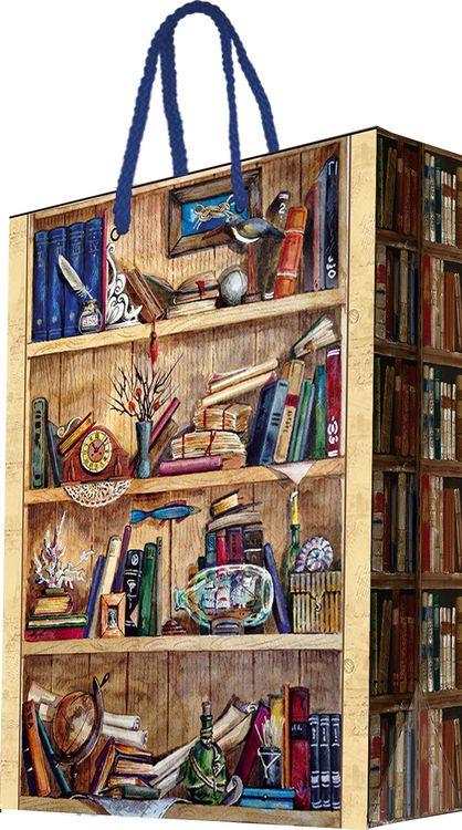 """Бумажный пакет Magic Home """"Книжные полки"""", 44193, коричневый, 26 х 32,4 см"""