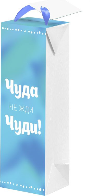 Бумажный пакет-коробка Magic Home Чуди, 79664, разноцветный, 12,5 х 34,5 см79664Бумажный пакет-коробка - это стильный и практичный вариант упаковки подарка. Авторский дизайн, красочное изображение, тематический рисунок - все слагаемые оригинального оформления подарка. Окружите близких людей вниманием и заботой, вручив презент в нарядном, праздничном оформлении. Красивая упаковка подарка придаст дополнительный запоминающийся эффект. Для удобства переноски имеются две ручки-ленты. Бумажный пакет Чуди для сувенирной продукции, с ламинацией, с шириной основания 12,5 см, плотность бумаги 180 г/м2, 12,5x34,5x8,3см
