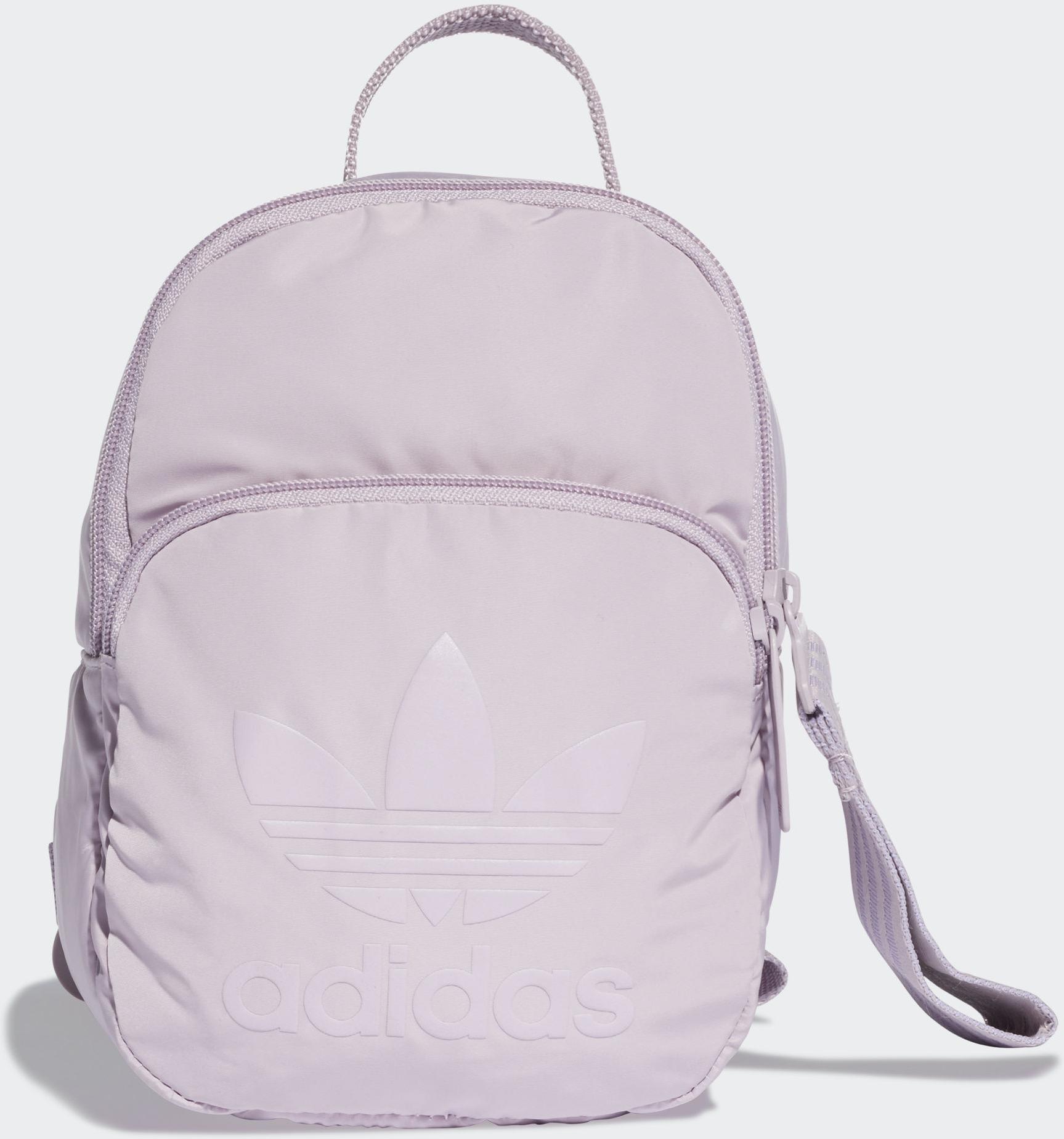 Рюкзак женский Adidas Backpack XS, цвет: сиреневый. DV0213 рюкзак adidas harden backpack dw4716 черный