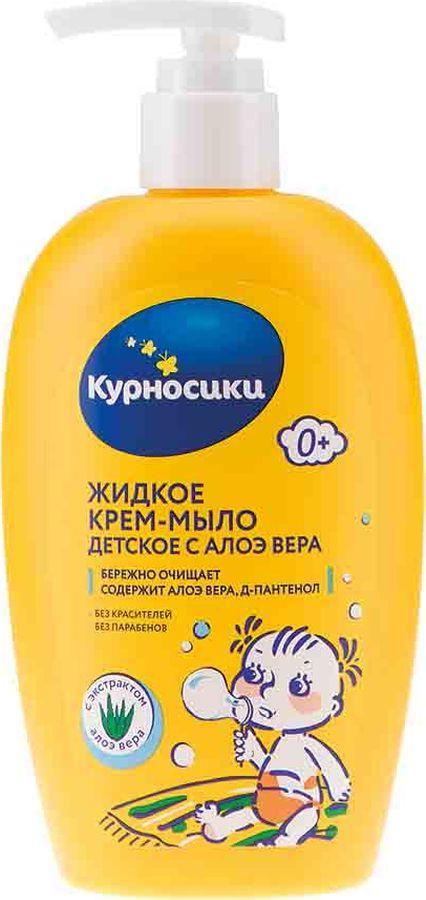 Жидкое крем-мыло Курносики, детское, с алоэ-вера, 40424, 250 мл fa жидкое крем мыло youghurt алоэ вера 250 мл жидкое крем мыло youghurt алоэ вера 250 мл 250 мл