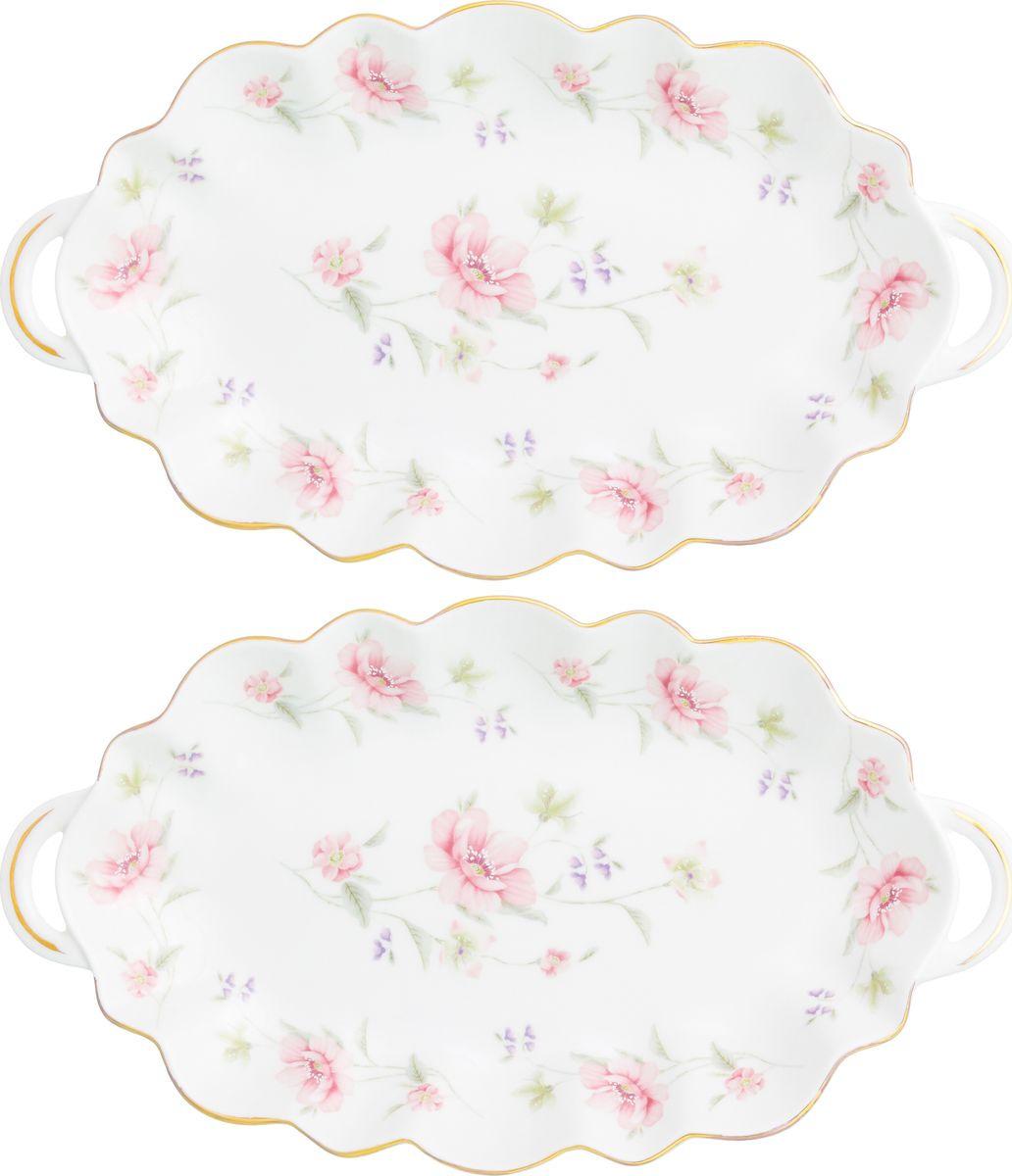Блюдо Elan Gallery Диана для нарезки, 740336_2, белый, розовый, 2 шт наборы для чаепития elan gallery чайный набор диана