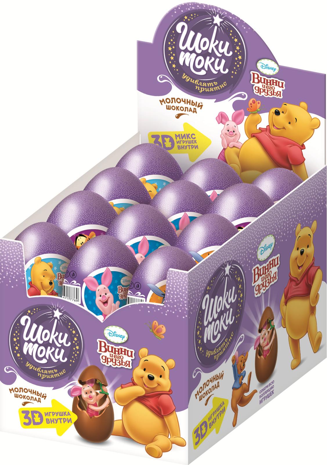 купить Шоколадное яйцо с игрушкой Конфитрейд Шоки-Токи Disney Винни Пух, 24 шт по 20 г по цене 1935 рублей