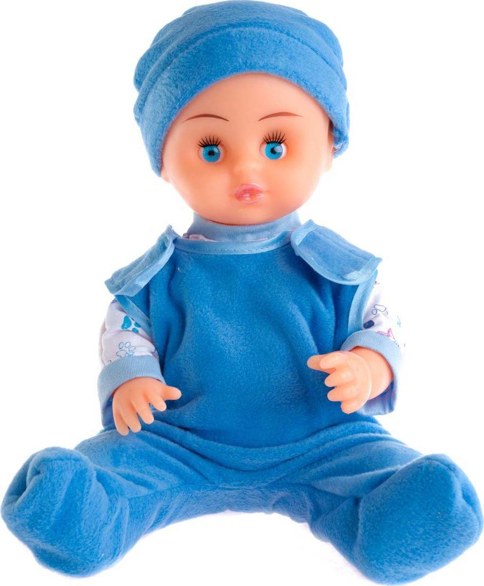 Кукла Пластмастер 10000