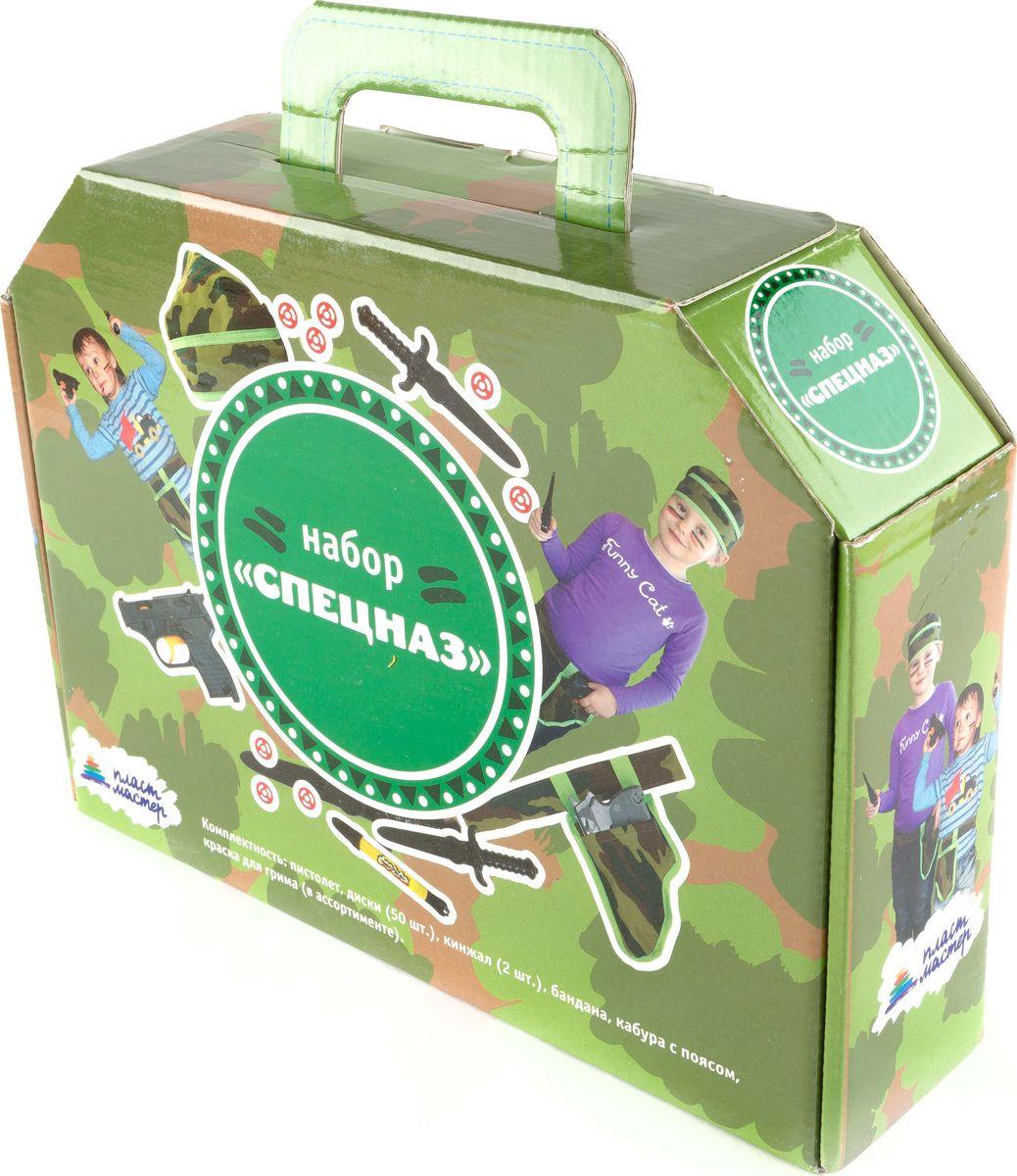 Пластмастер Игровой набор Спецназ