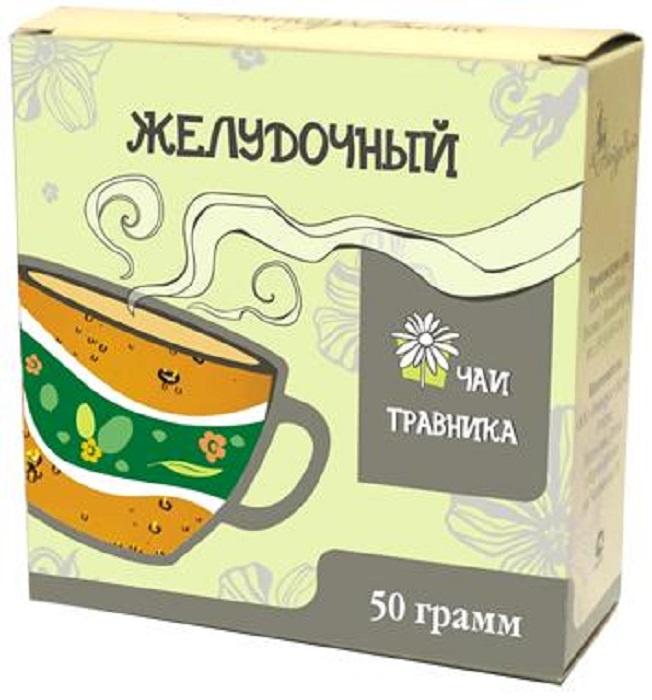 Чай листовой НатурВита Желудочный, Солодка, Корень лопуха, Девясил, Подорожник, Крапива, Мята, Тысячелистник лекарство желчегонное