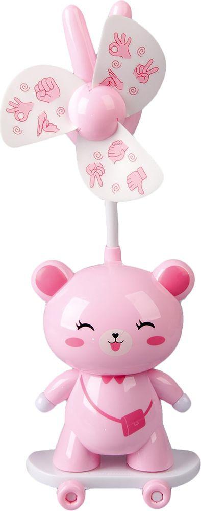"""Ночник Risalux """"Медвежонок на скейте"""", 2553362, розовый, 9 х 12 х 45 см"""