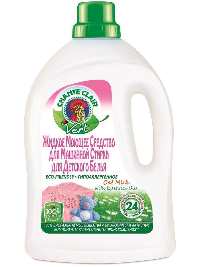 Жидкое средство для стирки Chanteclair для машинной стирки без ароматизаторов для детских вещей, 224-291GP7RU