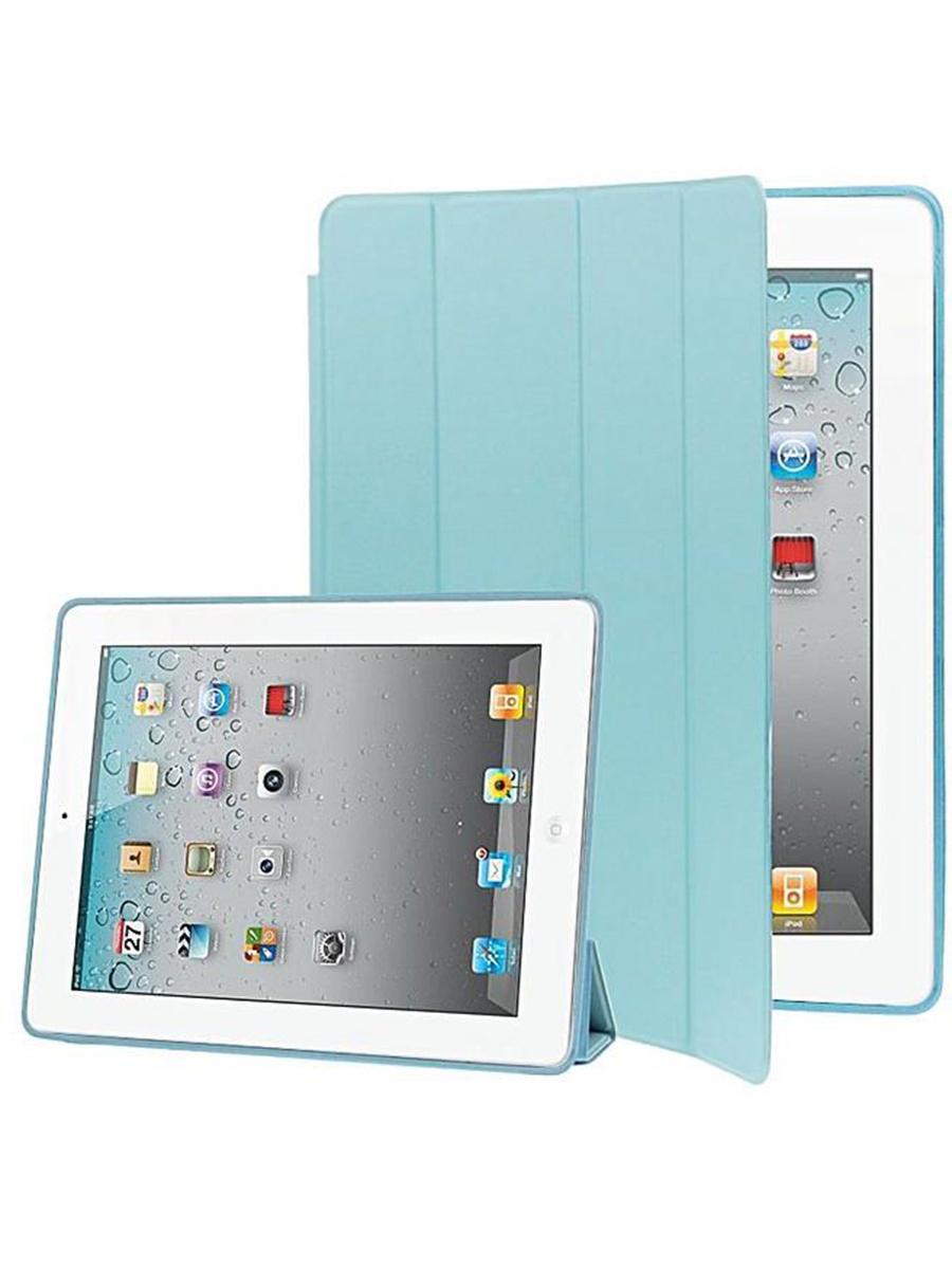 Чехол книжка для iPad 2/3/4. Голубой
