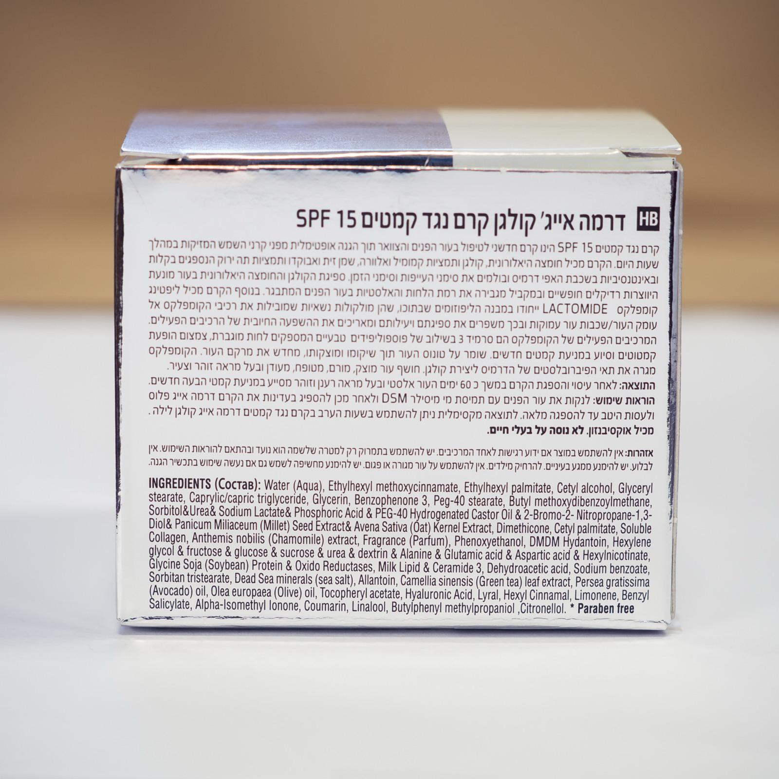 Крем для ухода за кожей Mon Platin DSM280 Mon Platin