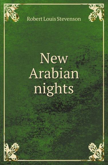 лучшая цена R.L. Stevenson New Arabian nights