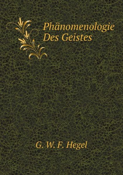 Hegel Georg Wilhelm Phänomenologie Des Geistes