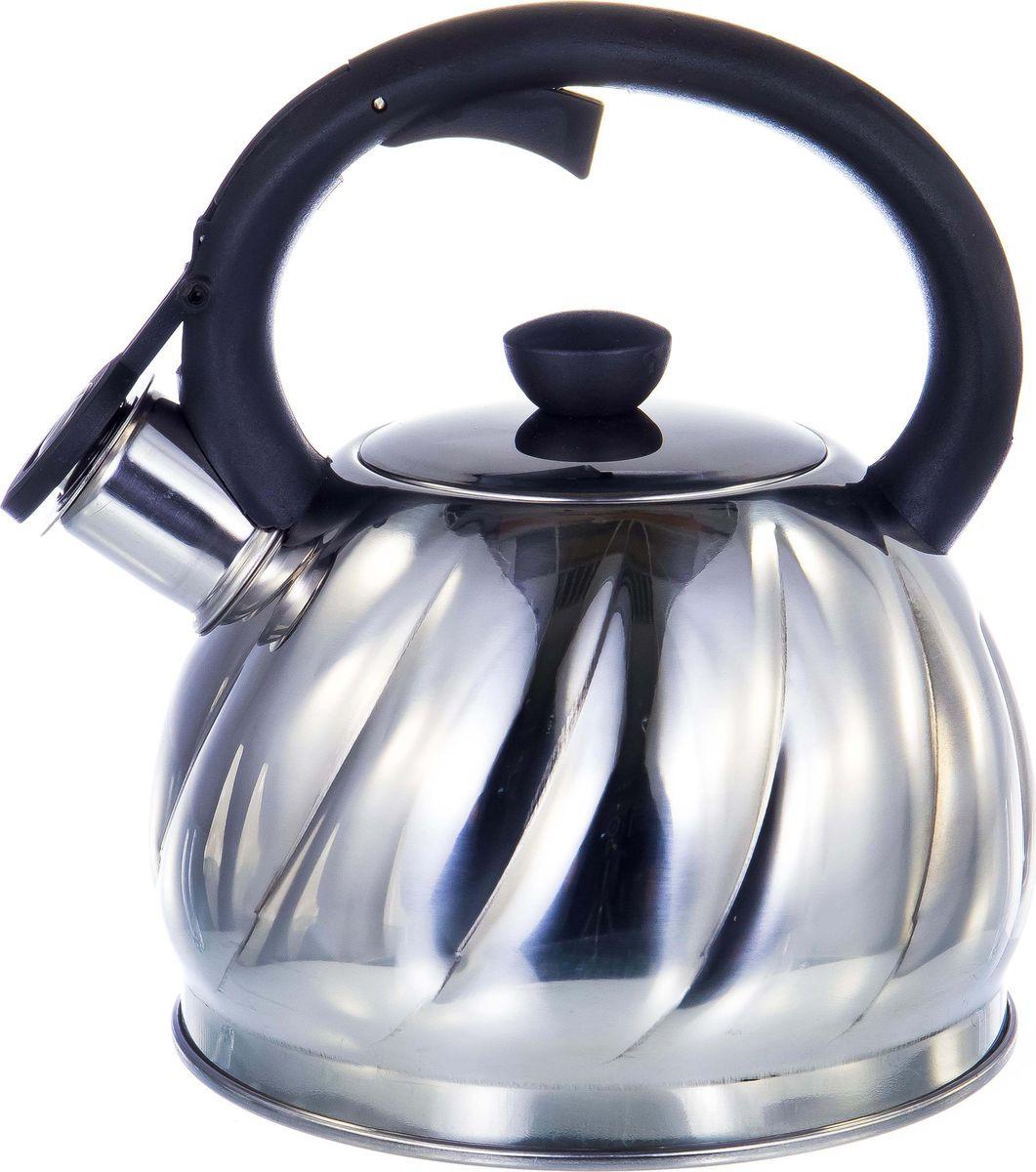 Чайник Guterwahl, 126-18002, стальной, со свистком, 2 л