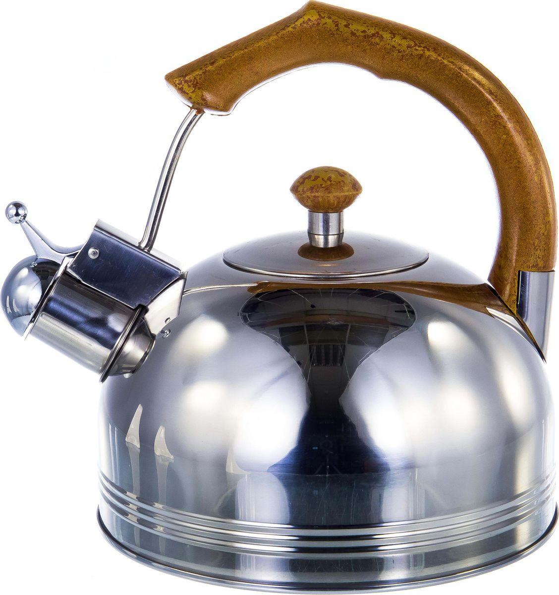 Чайник Guterwahl, 126-18010, стальной, со свистком, 3 л