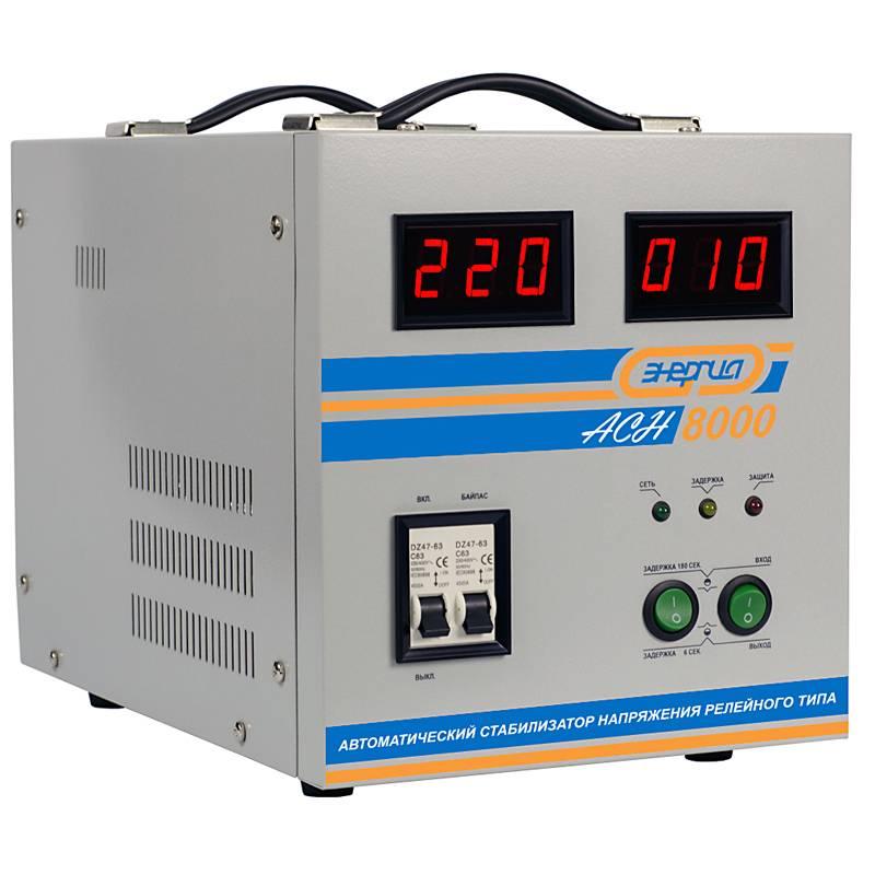цена на Стабилизатор напряжения Энергия АСН 8000