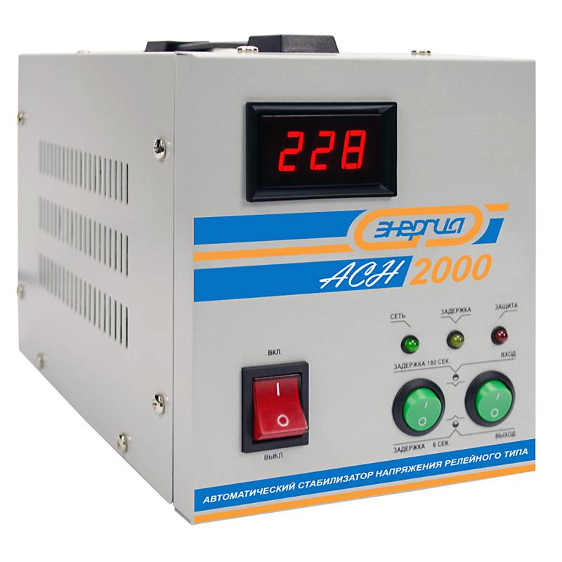 Стабилизатор напряжения Энергия АСН 2000