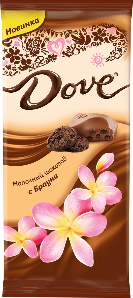 купить Молочный шоколад Dove с Брауни, 90 г недорого