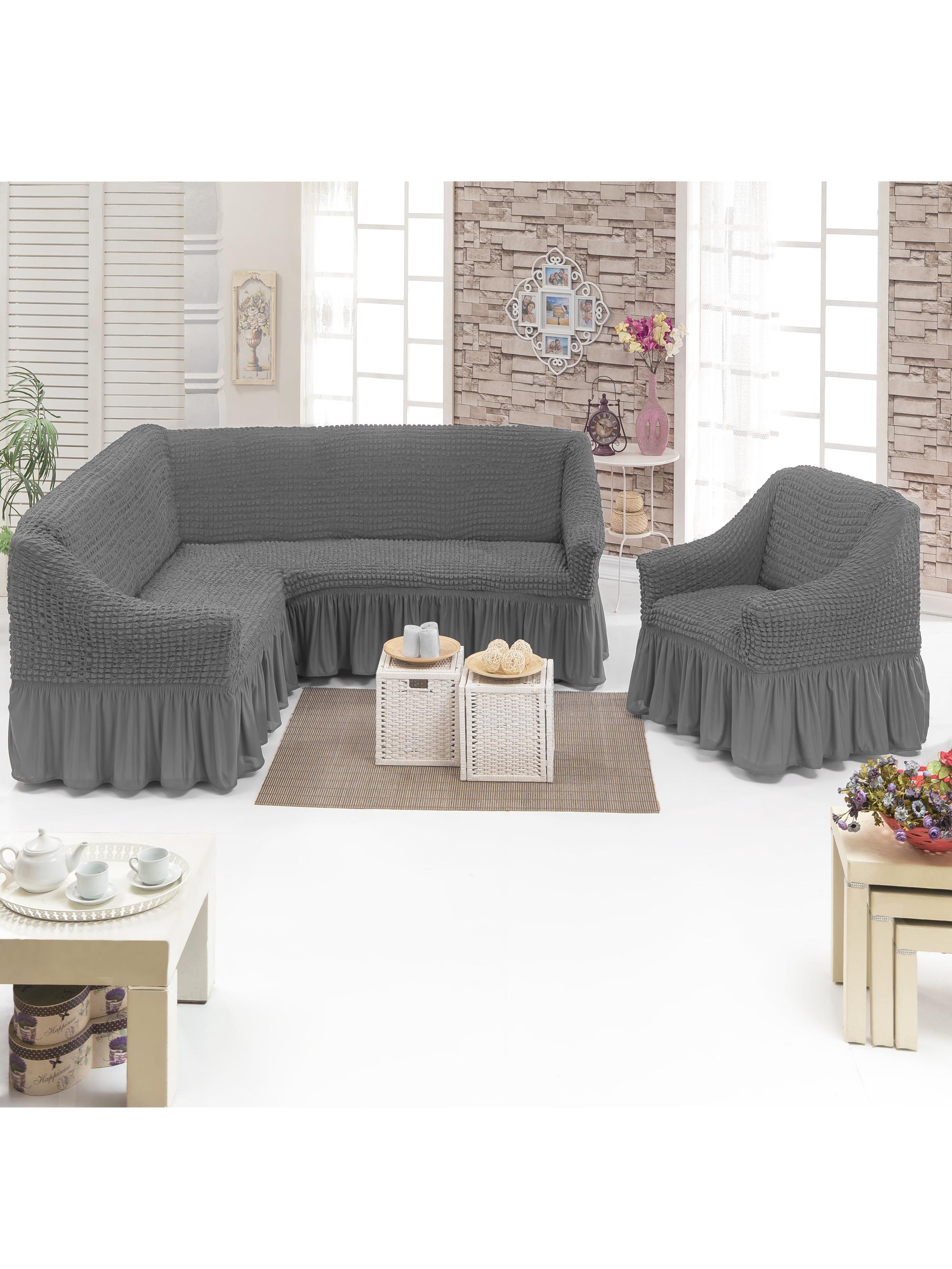Чехол на мебель JUANNA Чехол д/мягкой мебели Угловой 2-х пр.(3+1) кресла 1шт JUANNA_серый, серый