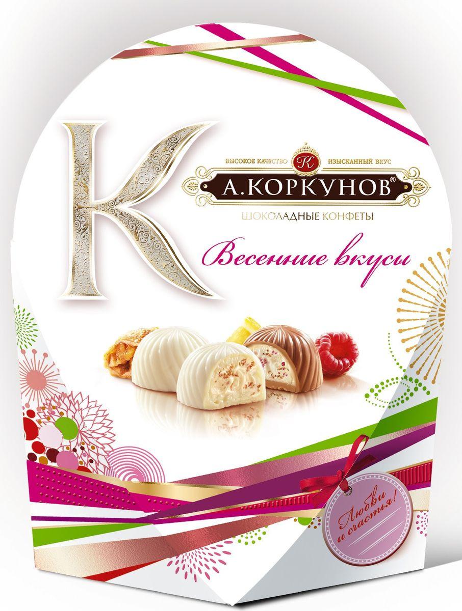 Конфеты А.Коркунов Весеннее ассорти Шар, 84 г коркунов ассорти конфеты молочный шоколад 110 г