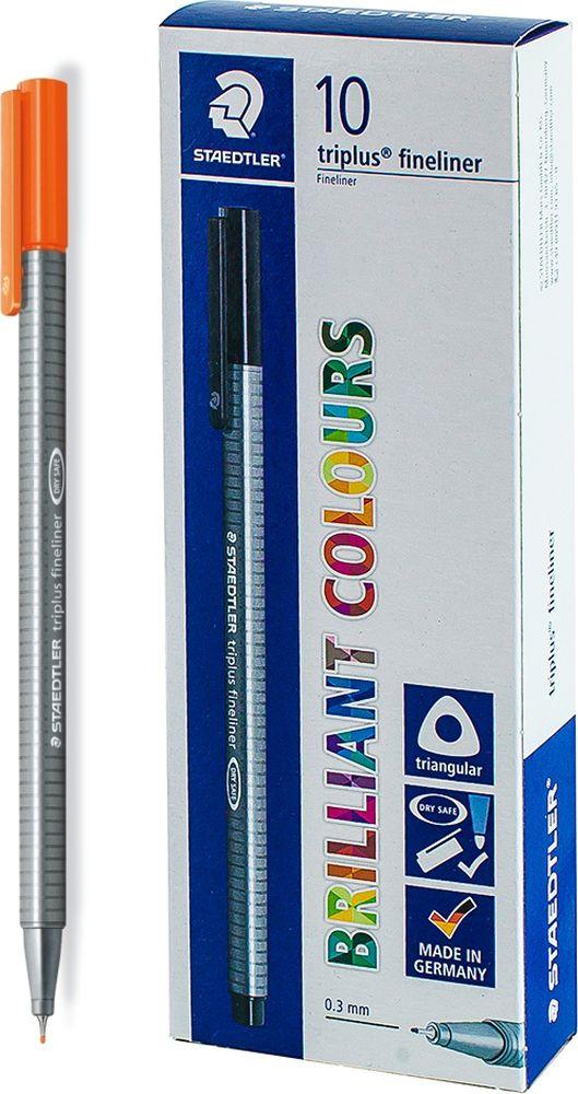 Ручка капиллярная Staedtler Triplus 334, BOX334-4, цвет чернил оранжевый, 10 шт цена и фото