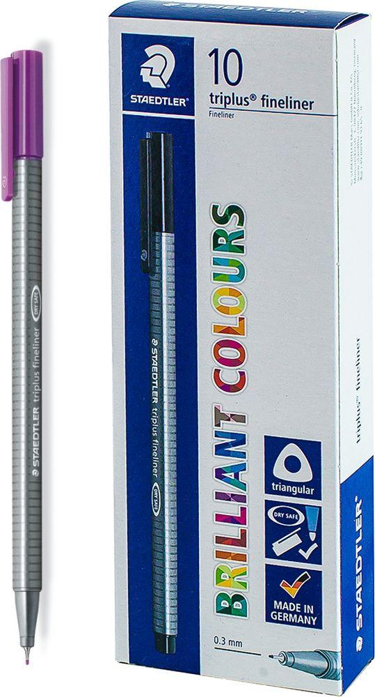Ручка капиллярная Staedtler Triplus 334, BOX334-6, цвет чернил фиолетовый, 10 шт цена и фото