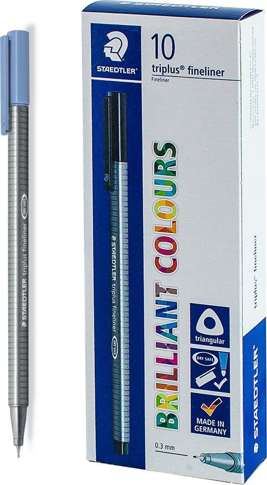 Ручка капиллярная Staedtler Triplus 334, BOX334-63, цвет чернил синий фаянс, 10 шт