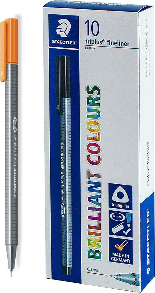 Ручка капиллярная Staedtler Triplus 334, BOX334-7, цвет чернил светло-коричневый, 10 шт цена и фото