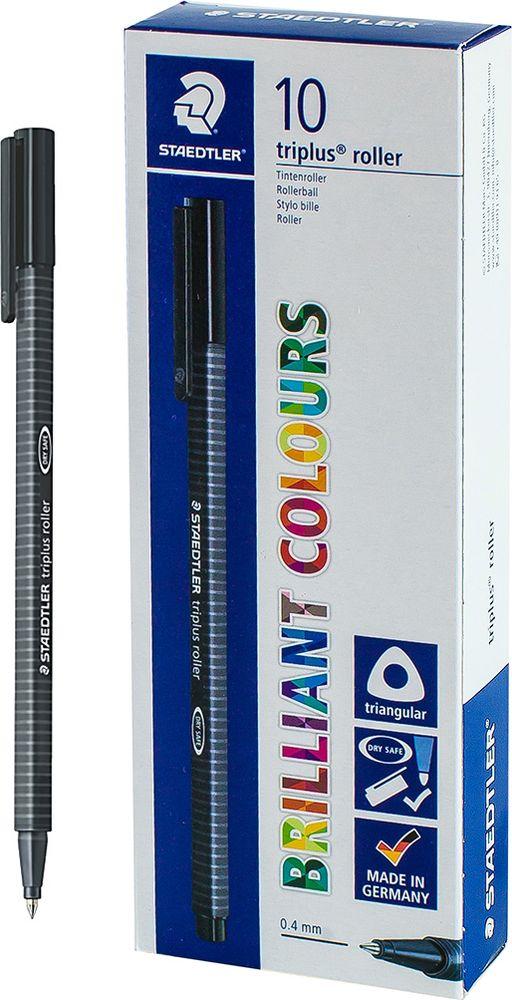 Ручка роллер Staedtler Triplus 403, BOX403-9, цвет чернил черный, 10 шт