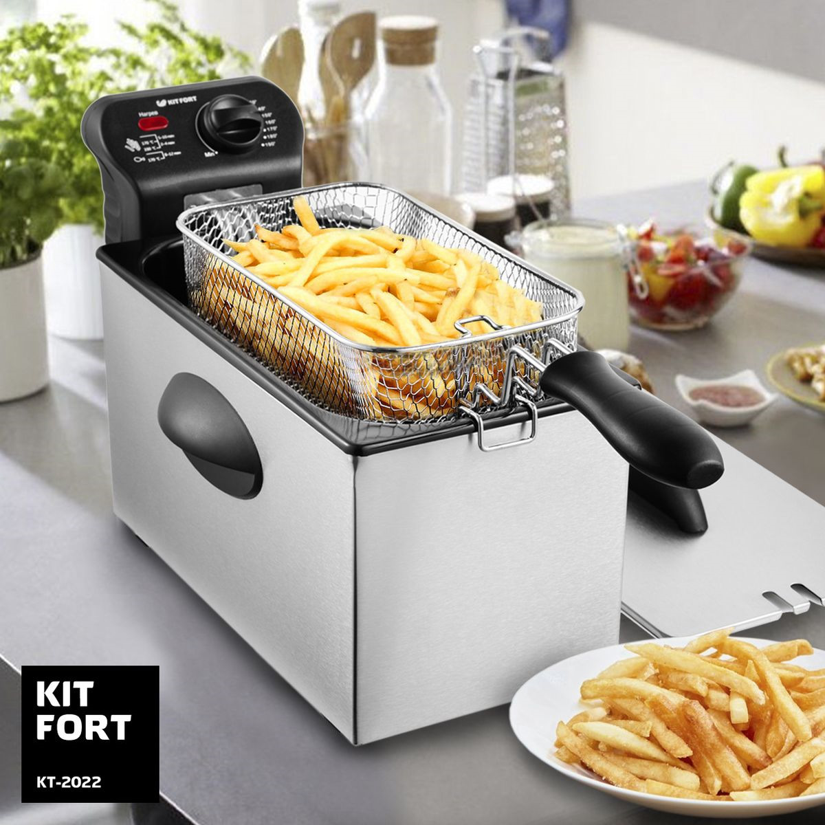 Фритюрница Kitfort, КТ-2022, серый металлик Kitfort