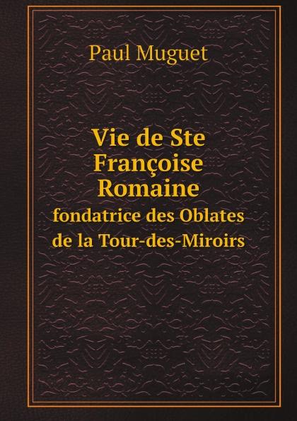 Фото - Paul Muguet Vie de Ste Francoise Romaine jean paul gaultier le male