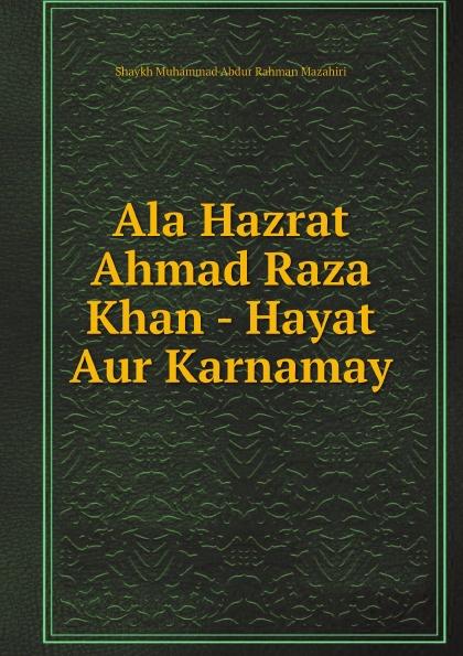 Shaykh Muhammad Abdur Rahman Mazahiri Ala Hazrat Ahmad Raza Khan - Hayat Aur Karnamay mudassir hayat khan comparative analysis in retail