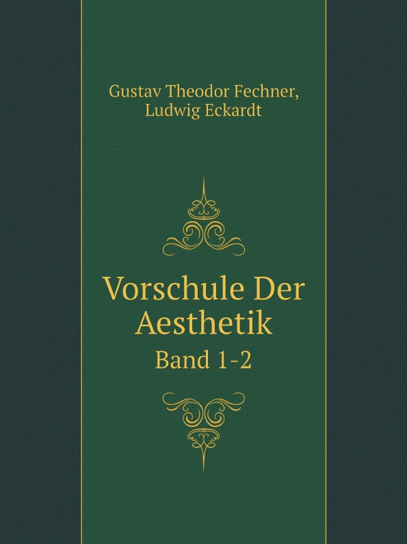 Fechner Gustav Theodor, Ludwig Eckardt Vorschule Der Aesthetik. Band 1-2 jean paul vorschule der aesthetik