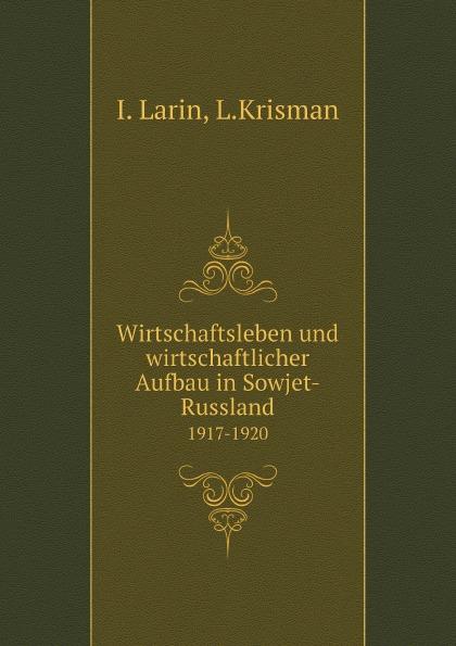 I. Larin Wirtschaftsleben und wirtschaftlicher Aufbau in Sowjet-Russland. 1917-1920