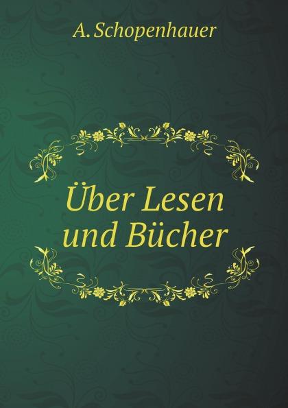 Артур Шопенгауэр Uber Lesen und Bucher
