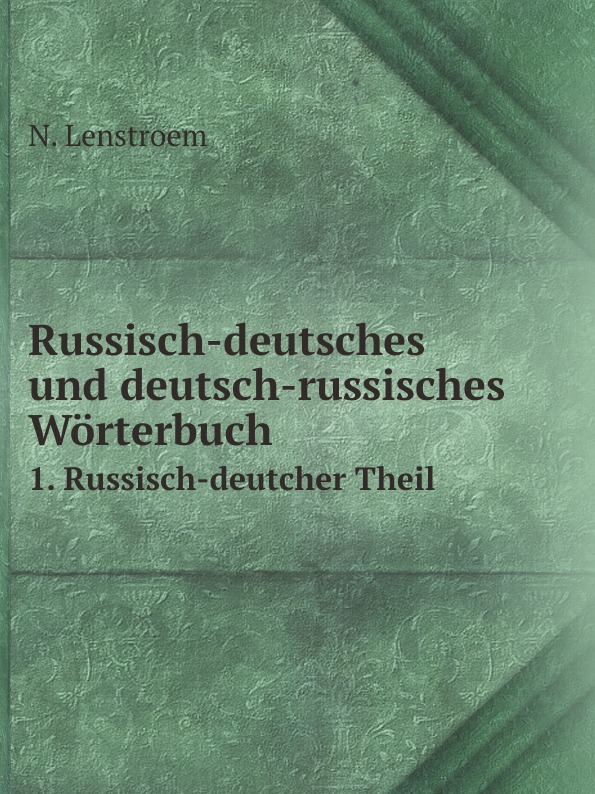 N. Lenstroem Russisch-deutsches und deutsch-russisches Worterbuch. 1. Russisch-deutcher Theil berlitz russisch sprachfuhrer und worterbuch
