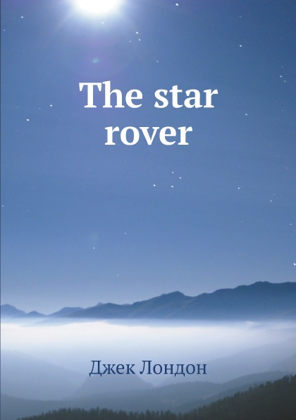 Jack London The star rover jack london the star rover