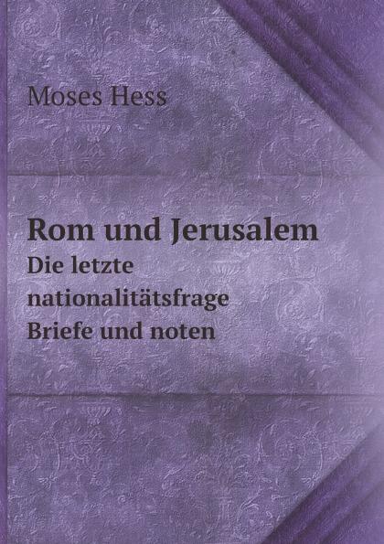 Moses Hess Rom und Jerusalem. Die letzte nationalitatsfrage. Briefe und noten