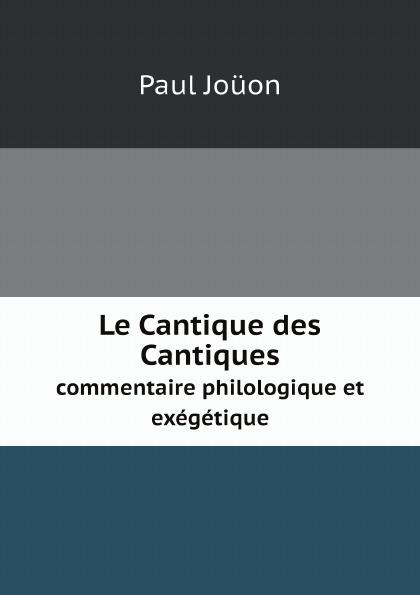 Фото - Paul Joüon Le Cantique des Cantiques. commentaire philologique et exegetique jean paul gaultier le male