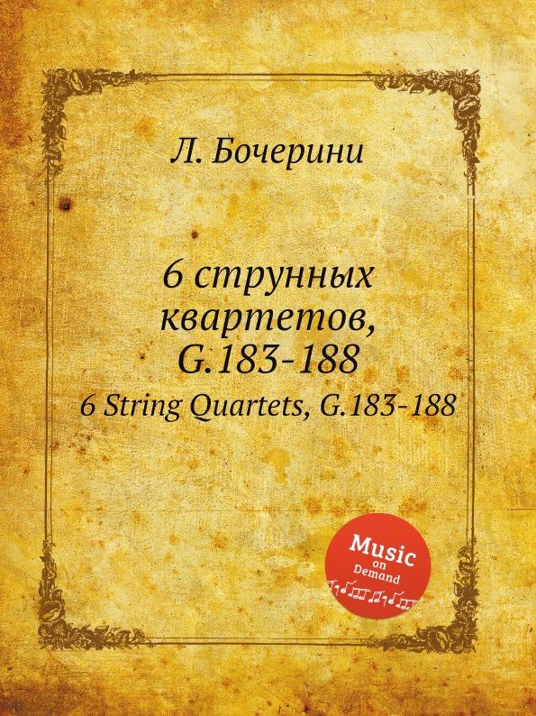 Л. Бочерини 6 струнных квартетов, G.183-188. 6 String Quartets, G.183-188 л бочерини 6 струнных квартетов g 159 164 6 string quartets g 159 164