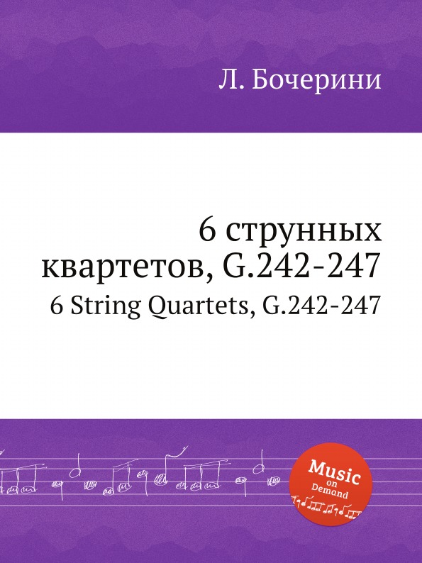 Л. Бочерини 6 струнных квартетов, G.242-247. 6 String Quartets, G.242-247 л бочерини 6 струнных квартетов g 159 164 6 string quartets g 159 164