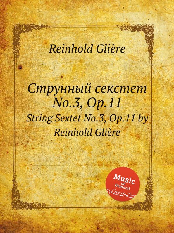 Р. Глиэра Струнный секстет No.3, Op.11. String Sextet No.3, Op.11 by Reinhold Gliere р глиэра 3 мазурки op 29 3 mazurkas op 29 by reinhold gliere