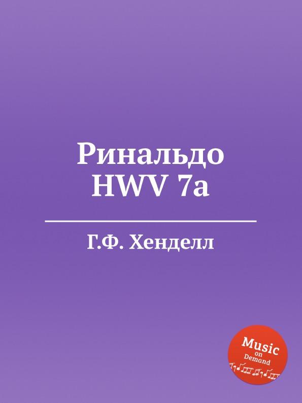 Г. Ф. Хенделл Ринальдо, HWV 7a