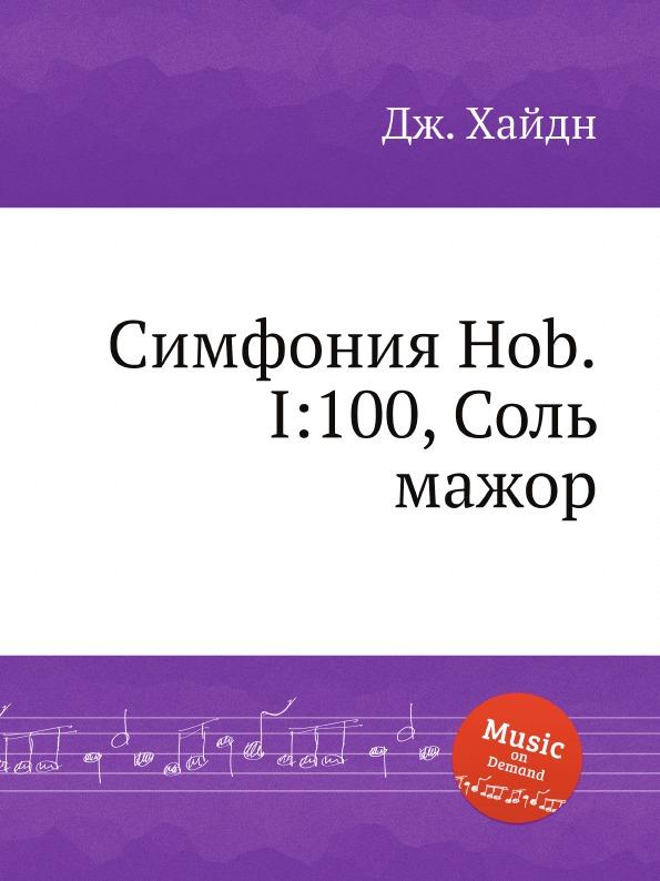 Дж. Хайдн Симфония Hob.I:100, Соль мажор