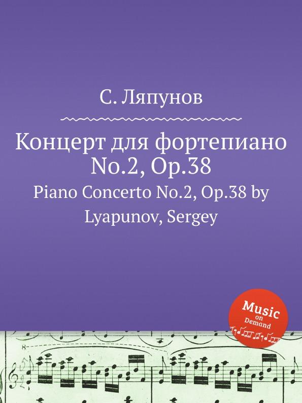 С. Ляпунов Концерт для фортепиано No.2, Op.38. Piano Concerto No.2, Op.38 by Lyapunov, Sergey с ляпунов вальс экспромт no 2 op 29 valse impromptu no 2 op 29 by lyapunov sergey