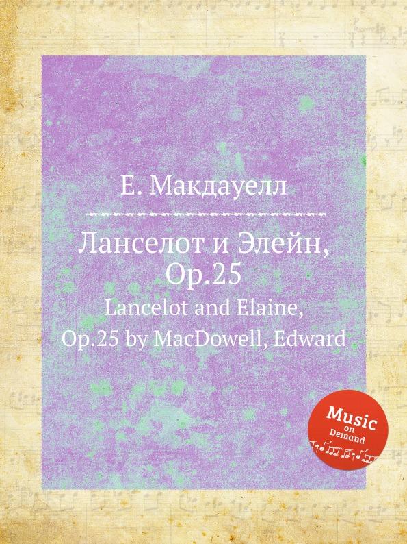 Е. Макдауелл Ланселот и Элейн, Op.25. Lancelot and Elaine, Op.25 by MacDowell, Edward