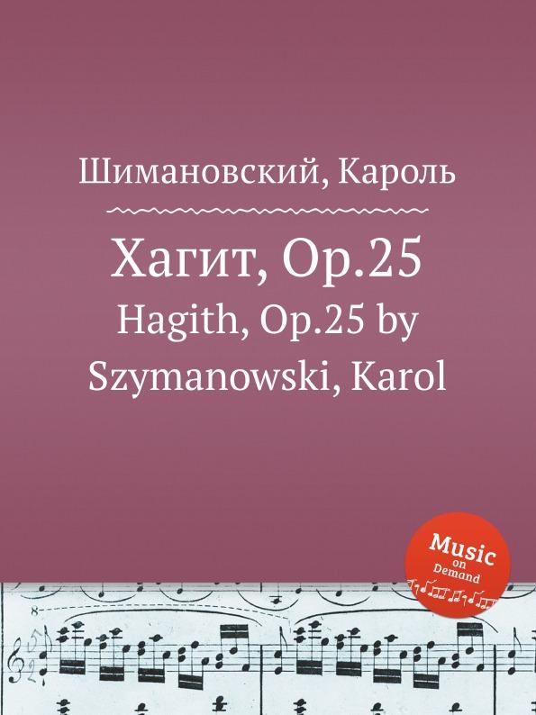 К. Шимановский Хагит, Op.25