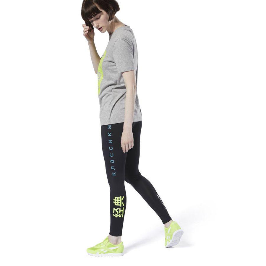 Леггинсы Reebok Cl Gp Legging legging 2900241 13