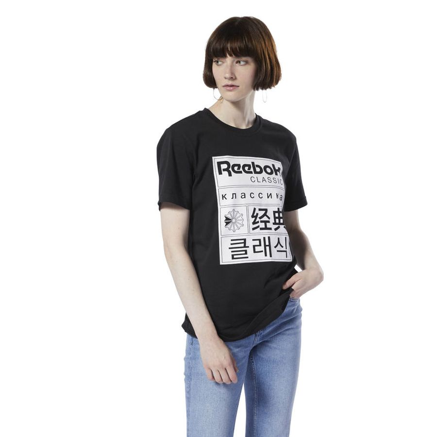 Футболка женская Reebok Cl Gp Tee, цвет: черный. DT7312. Размер XS (40)DT7312