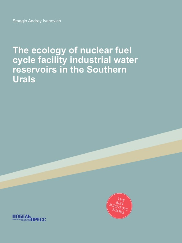 цена на Smagin Andrey Ivanovich The ecology of nuclear fuel cycle facility industrial water reservoirs in the Southern Urals