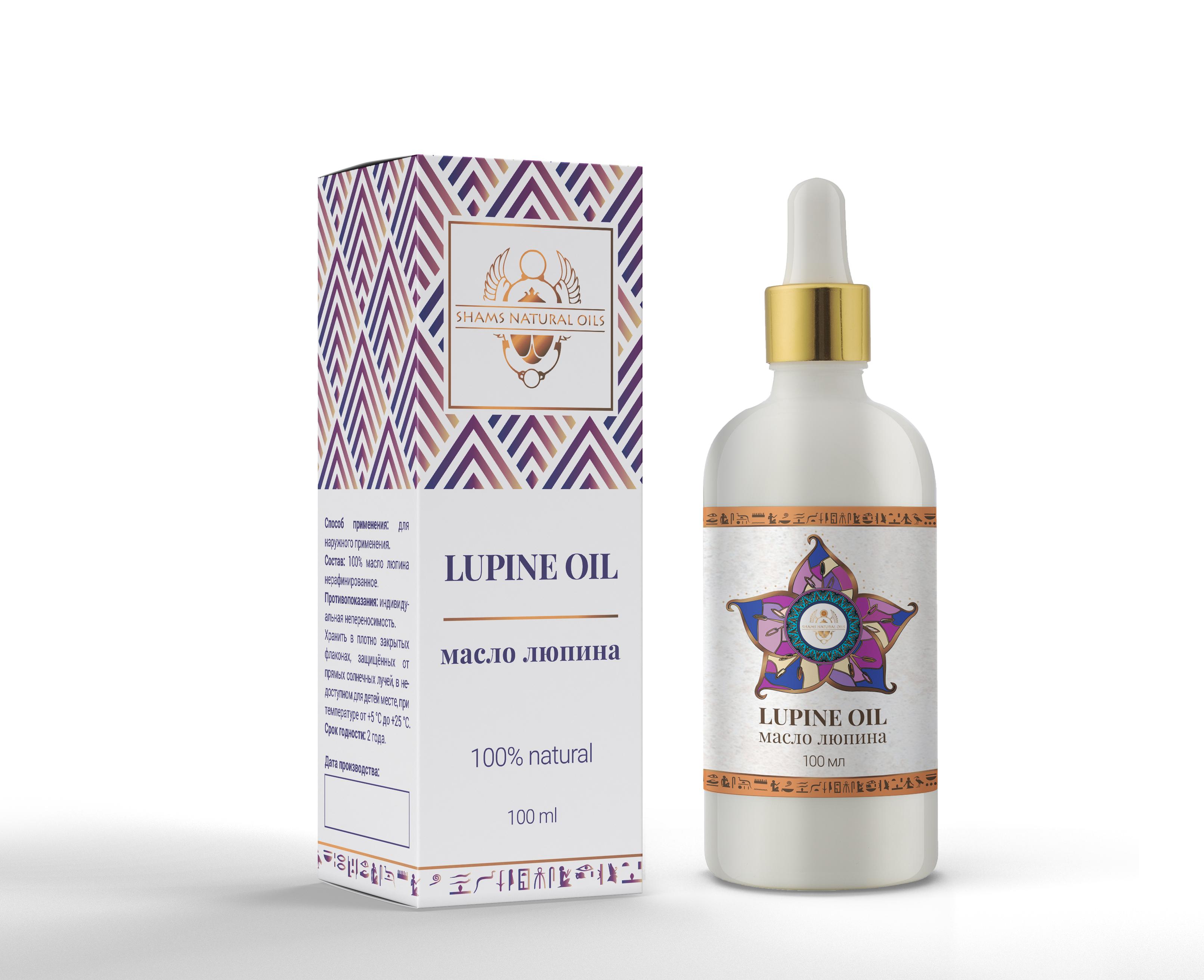 Косметическое масло семян люпина, 100% натуральное (для матирования кожи, осветления, удаления пигментации)